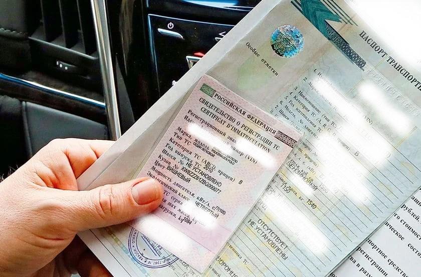 Восстановить водительские права через госуслуги
